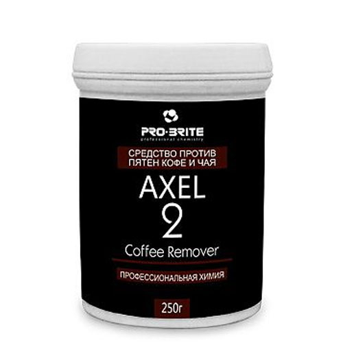 Axel-2. Coffee remover